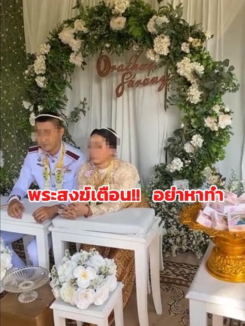 เปิดใจพ่อสิบตำรวจหนีเมียไปแต่งงานใหม่ เผยลูกชายเข้าบ้านมาขอโทษด้านเมียไม่ร้องเอาผิดวินัยสามี