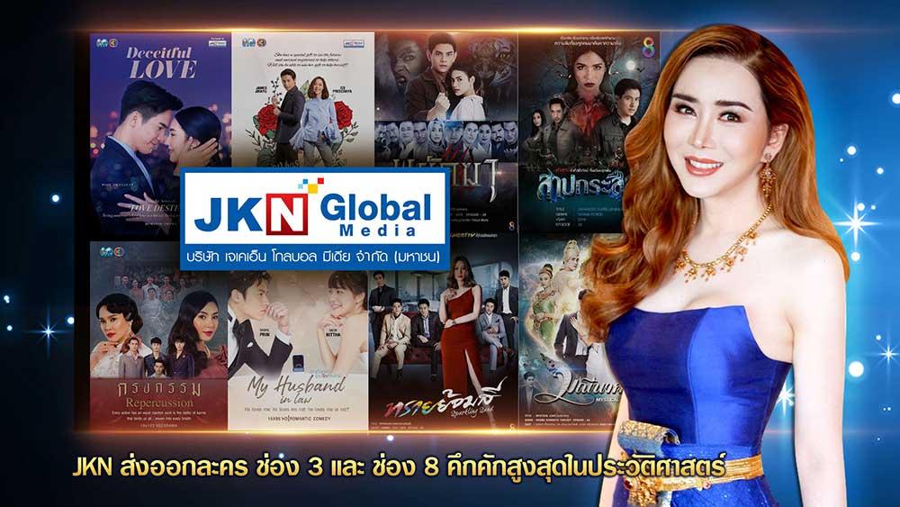 """""""แอน จักรพงษ์"""" ดันละครไทยไปทั่วโลก จับมือช่อง 3 และช่อง 8 ขายต่างประเทศ คึกคักสูงสุดในประวัติศาสตร์"""