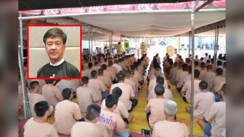 อดีตอธิบดีอัยการฯ เผยสัดส่วนผู้ต้องขังคุกไทยมีคดียาเสพติดมากกว่า 80% ยันปัญหาแบบเก่าไม่ได้ผลอย่าดันทุรัง