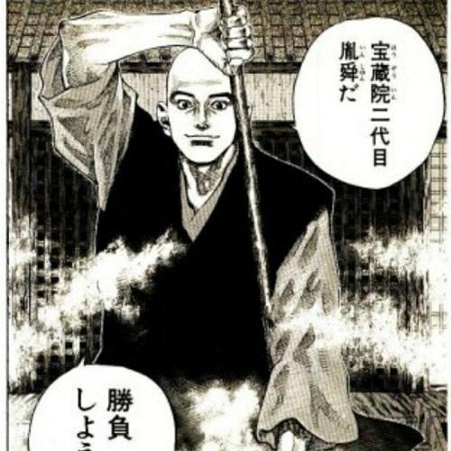 MUSASHI-มิยาโมโตะ มุซาชิ ภาค 2 น้ำ ตอน นองเลือดที่หนองน้ำ
