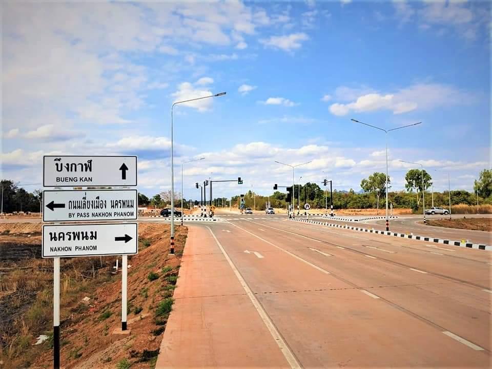 เปิดแล้ว!ถนนผังเมืองรวมนครพนม 4 เลน หนุนขนส่งไทย-ลาว