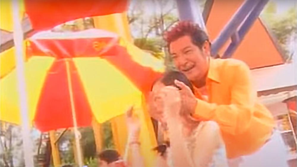 """รำลึก """"ไพโรจน์ ใจสิงห์"""" ผ่าน MV """"เรียกพี่ได้ไหม"""" เพลงที่ทำชายไทยสว.กระชุ่มกระชวย"""