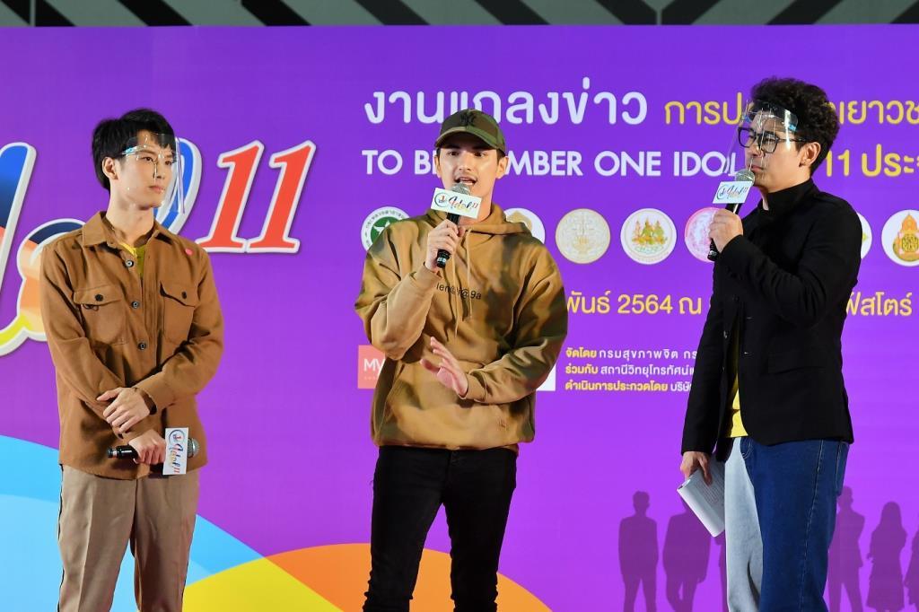 """""""ชิน-เต้ย-นุ้ย"""" ชวนเยาวชนร่วมประกวด TO BE NUMBER ONE IDOL รุ่นที่ 11"""