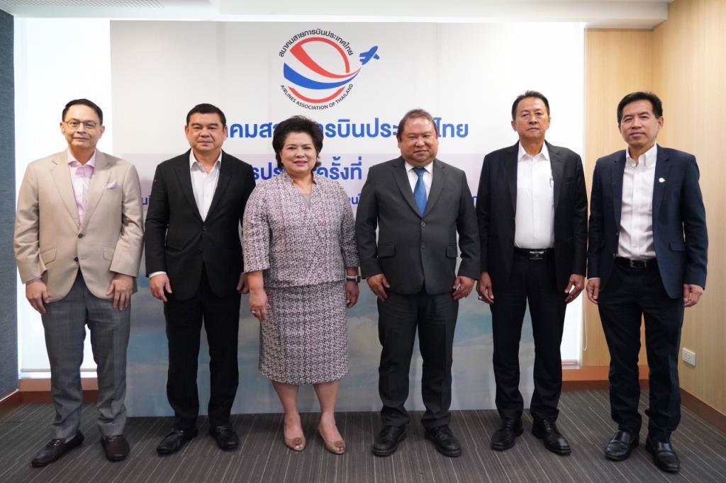 """""""พุฒิพงศ์ ปราสาททองโอสถ""""ขึ้นแท่นนายกสมาคมสายการบินประเทศไทย คนแรก"""