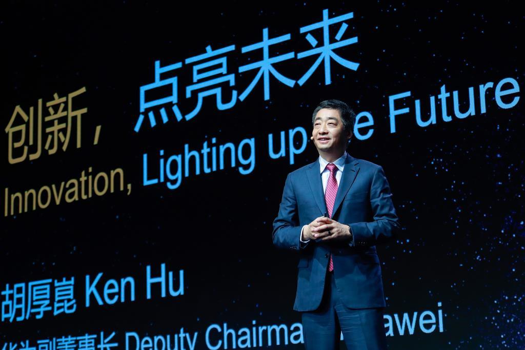 'หัวเว่ย' ย้ำการพัฒนา 5G ช่วยเปลี่ยนผ่านดิจิทัลสู่ทุกอุตสาหกรรม
