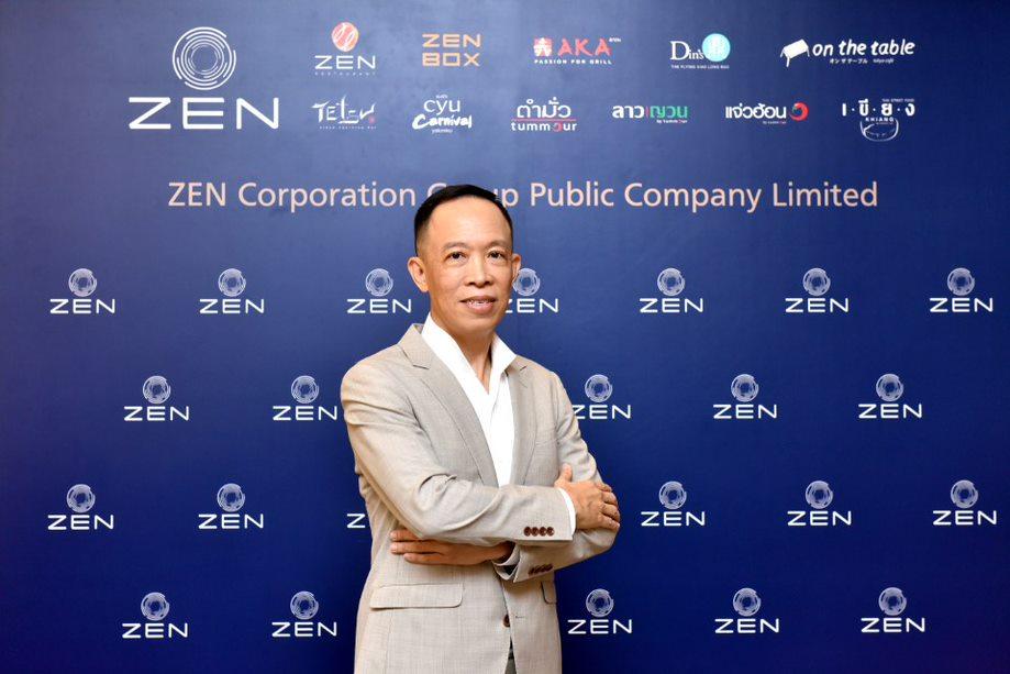 ZEN Group โชว์กำไรสุทธิQ4/63หลังผ่านจุดต่ำสุดแล้วในQ2