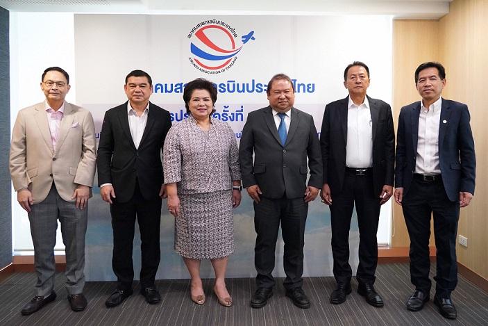 """ตั้ง """"พุฒิพงศ์"""" นั่งนายกสมาคมสายการบินประเทศไทย เร่งถกมาตรการลดผลกระทบโควิด"""
