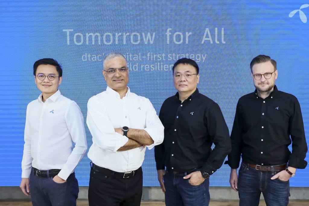 มองเกม 5G ในมุม 'ดีแทค' ยืดหยัดสร้างการเข้าถึงอินเทอร์เน็ตให้คนไทยทุกคน