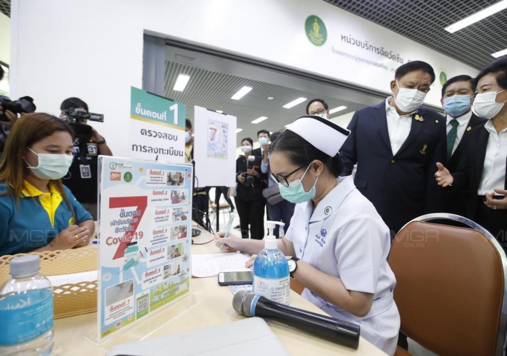 กทม.เปิดผังสาธิต 7 ขั้นตอน ฉีดวัคซีนโควิด-19 ซ้อมระบบพร้อมให้บริการ เตรียมกระจายรพ. 11 แห่ง 6 เขตในกรุง