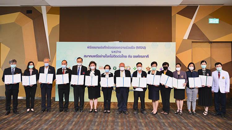 สสส. - สมาคมเครือข่ายโรคไม่ติดต่อไทย ชี้ กลุ่มโรค NCDs ร้ายกว่าโควิด-19