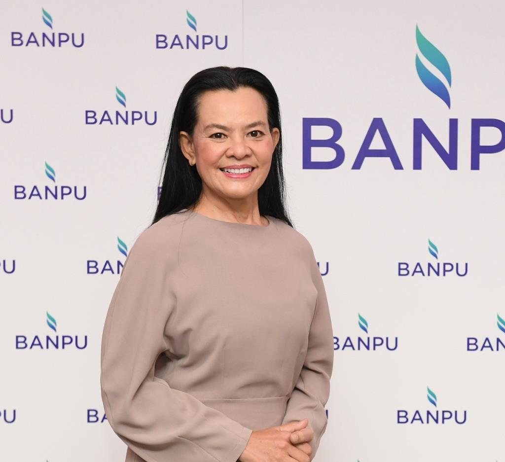 BANPUกางแผน5ปีต่อยอดกลยุทธ์ Greener & Smarter