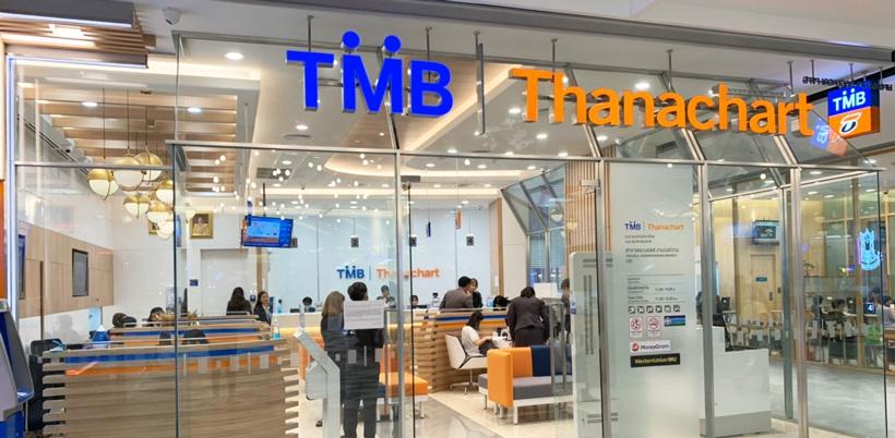 """ทีเอ็มบีเผยชื่อใหม่ """"ทหารไทยธนชาต"""" ชื่อย่อหลักทรัพย์ TTB ควบรวมสาขาแล้ว 129 แห่ง"""