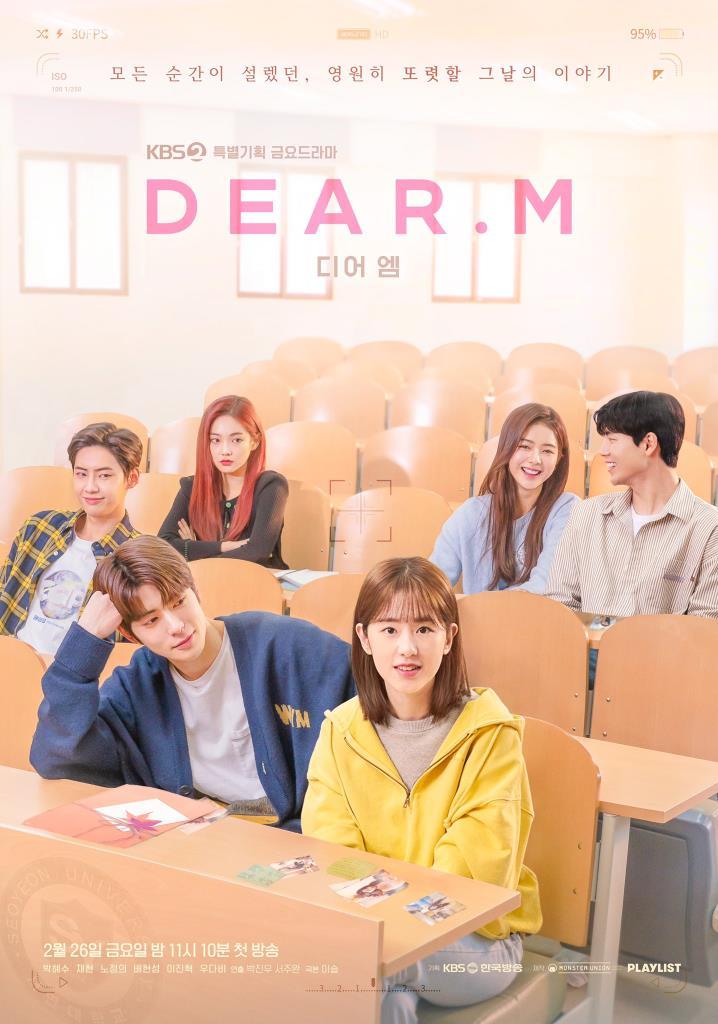 โปสเตอร์ Dear.M (???) ทางช่อง KBS