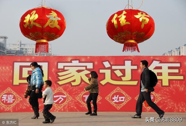 New China Insights: คนจีนยุคใหม่กับการเช่าแฟนกลับบ้านในวันตรุษจีน