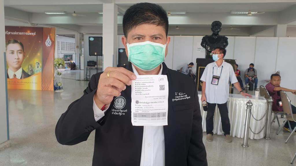 """""""แรมโบ้""""ยินดีประเทศไทยฉีดวัคซีนโควิดแล้ว ย้ำนายกฯ จัดหาครอบคลุมประชาชนทุกกลุ่ม"""