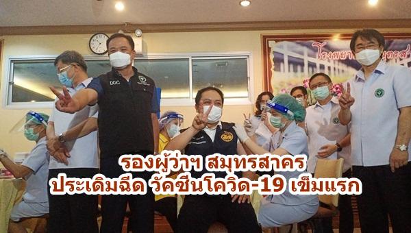 คนไทยไม่ทิ้งกันแจกถุงยังชีพ ให้ชาวบ้านตำบลโคกตูม