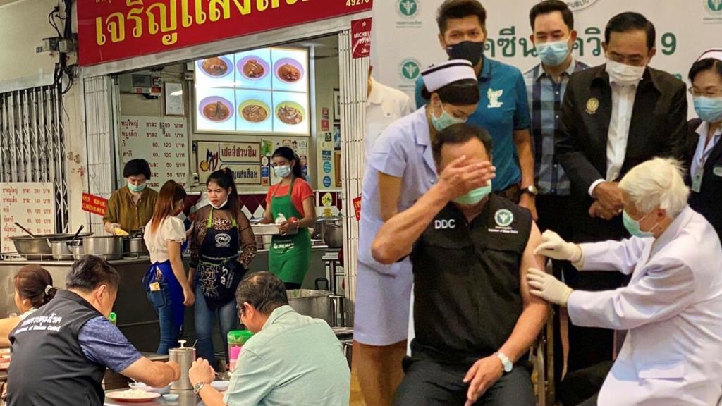 """""""อนุทิน"""" เอาฮา บอกผลข้างเคียงการฉีดวัคซีนโควิดเข็มแรกของไทย คือ หิวข้าวขาหมู"""