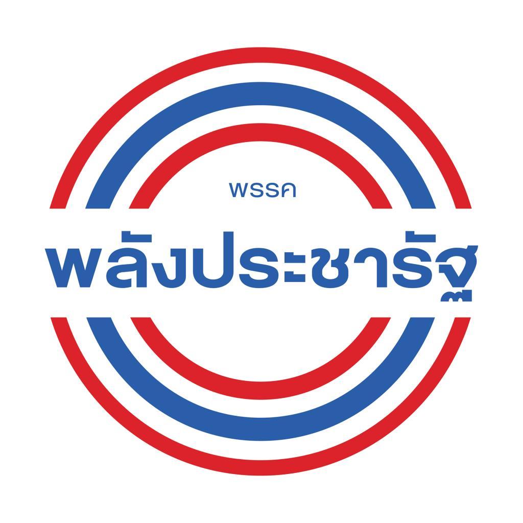 กก.พปชร.เรียกสอบแก๊งมาดามเดียร์ อังคารนี้ ฐานงัดข้อ ภูมิใจไทย ก่อนสรุปเข้า กก.บห.ในวันเดียวกัน