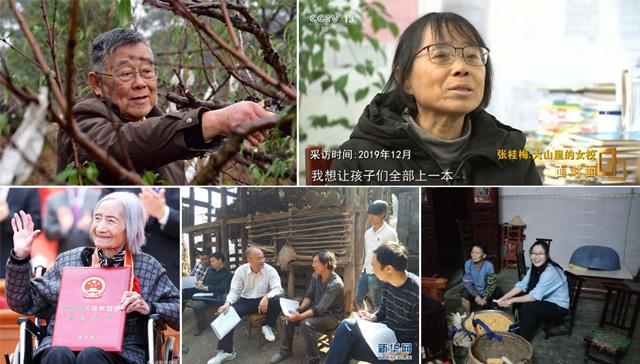 บุคคลต้นแบบในการต่อสู้เพื่อบรรเทาความยากจนของจีน (ตามลำดับซ้ายบน จ้าว หยาฟู่ - ภาพไชน่าเดลี)