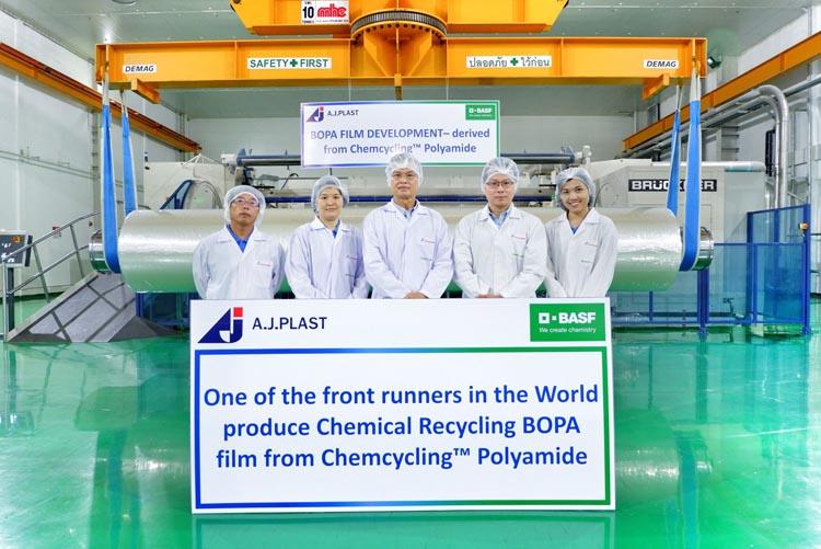 เอ.เจ. พลาสท์ ร่วมมือ BASF ประเทศเยอรมนี พัฒนานวัตกรรมฟิล์มพีซีอาร์ บีโอพีเอ ลดการปล่อยก๊าซเรือนกระจก 1.3 ตัน CO2e ต่อการใช้เม็ดพลาสติก 1 ตัน