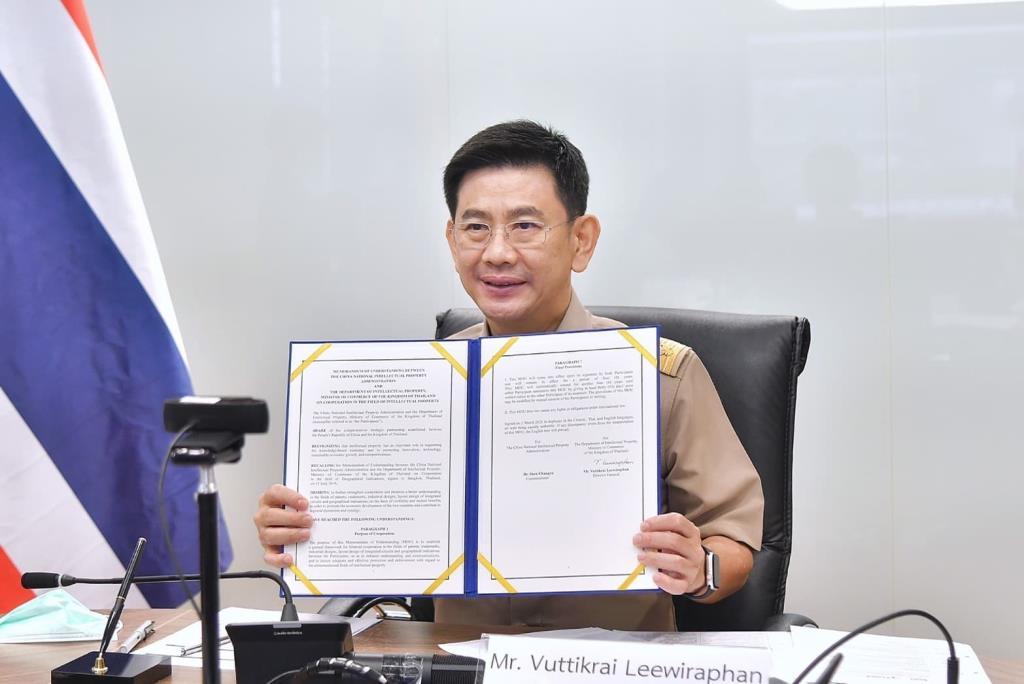 ไทย-จีนลงนาม MOU ร่วมมือทรัพย์สินทางปัญญา เร่งผลักดันตีทะเบียน GI เพิ่ม 3 รายการ
