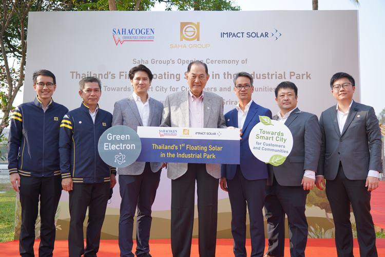 """""""เครือสหพัฒน์"""" ผู้นำแนวคิด'อุตสาหกรรมสู่ความยั่งยืน'ชูนวัตกรรมพลังงานแสงอาทิตย์แบบทุ่นลอยน้ำแห่งแรกในสวนอุตสาหกรรมไทย"""