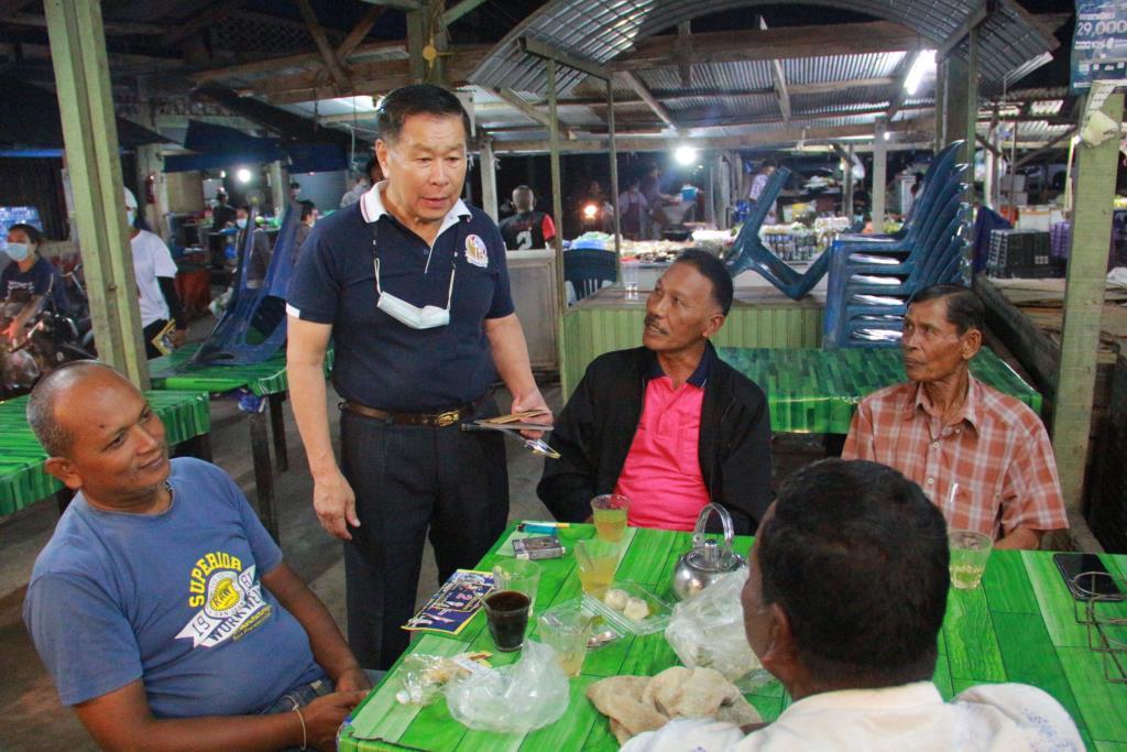 """""""เสรีรวมไทย"""" ชวน """"คนคอน"""" ร่วมฉีดวัคซีน ปชต. แก้เกมซื้อเสียงเลือกตั้งซ่อมเขต 3 นครฯ"""