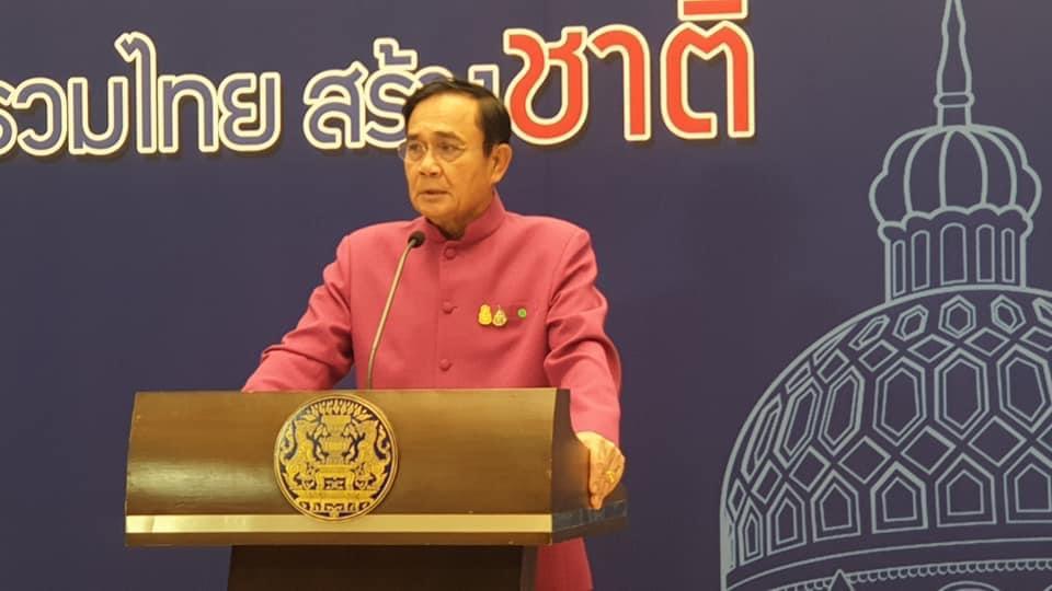 นายกฯ ปลื้มสตาร์ทอัพ ย้ำต้องมีนวัตกรรมของไทย ส่งเสริมทุกมหาลัยเพื่อพัฒนาชาติ