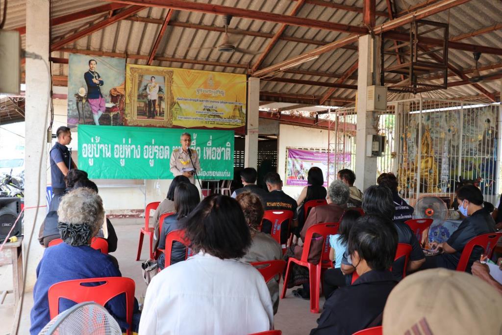 ทช. เปิดเวทีการมีส่วนร่วมภาคประชาชน โครงการติดตั้งกำแพงคอนกรีต หุ้มยางพาราธรรมชาติ (RFB)