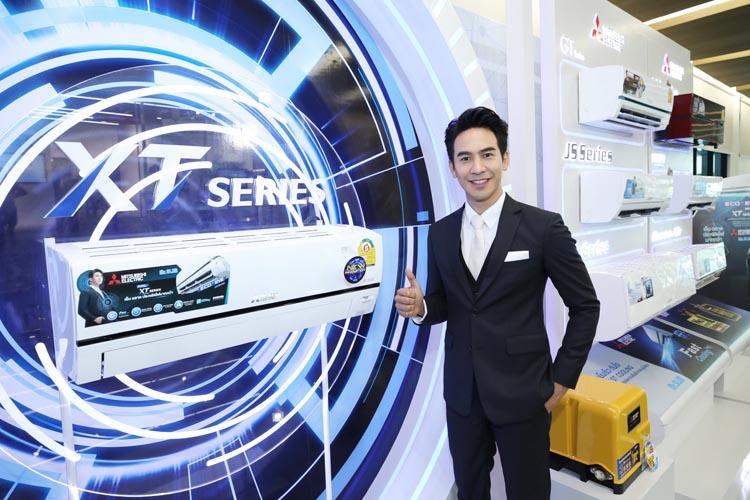 """ยืนหนึ่งในใจผู้บริโภค! """"มิตซูบิชิ อีเล็คทริค"""" แบรนด์เครื่องปรับอากาศเจ้าตลาดในไทย"""