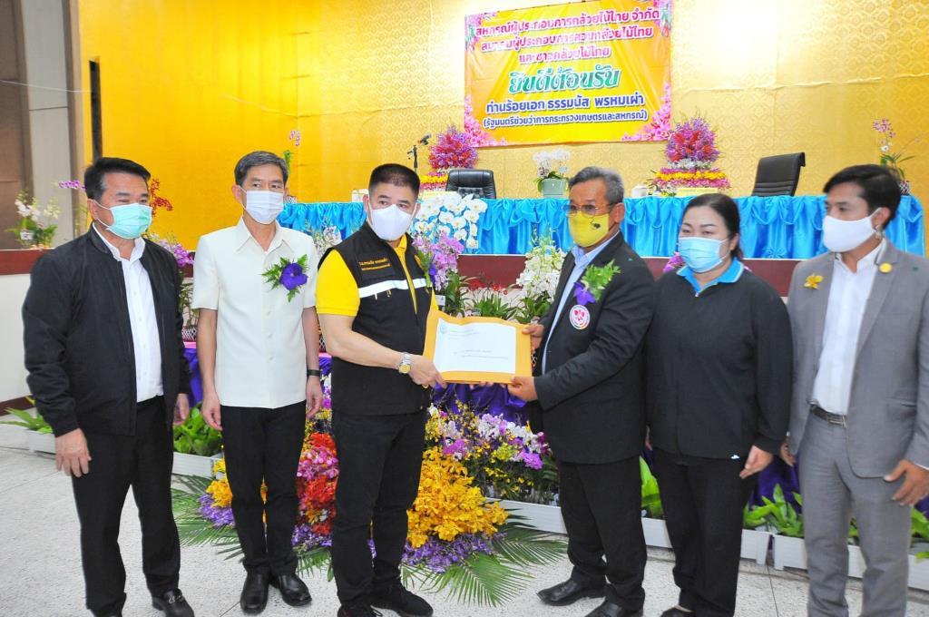 """""""ธรรมนัส""""เร่งแก้ปัญหากล้วยไม้ไทยหลังได้รับผลกระทบจากโควิด-19"""