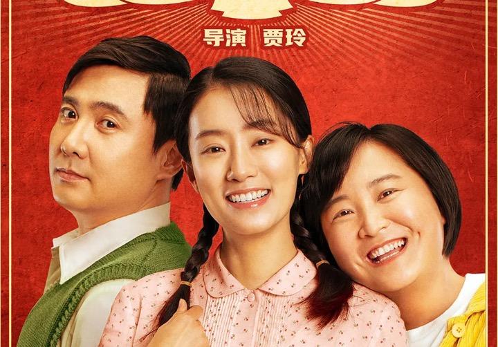 หนังจีนม้ามืด! ทุบสถิติ Endgame ทำเงินแซง Detective Chinatown 3