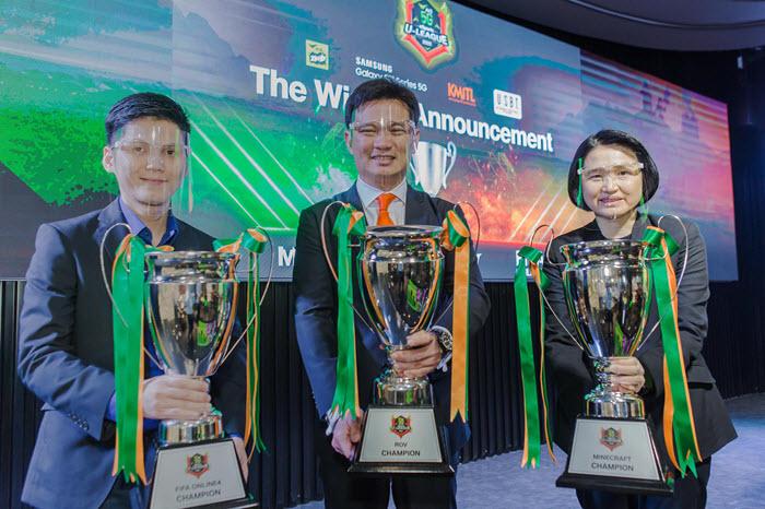 """ปิดฉาก AIS U-League 2020 """"ม.นเรศวร"""" ยืนหนึ่ง ROV """"เกษตรศาสตร์"""" คว้าแชมป์ FIFA Online และ Minecraft"""