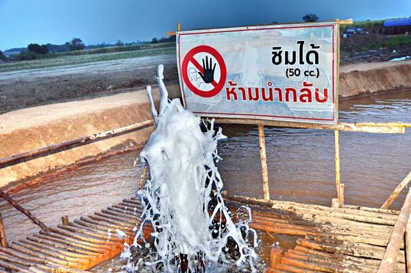 """นักวิชาการ ม.มหิดล  """"บ่อน้ำพุโซดา"""" สามารถพัฒนาเป็นแหล่งท่องเที่ยวเชิงสุขภาพ Unseen Thailand ได้"""