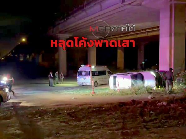 สองสาวขับเก๋งหลุดโค้งรถพลิกตะแคงพาดเสาสะพานถนนลพบุรีราเมศวร์