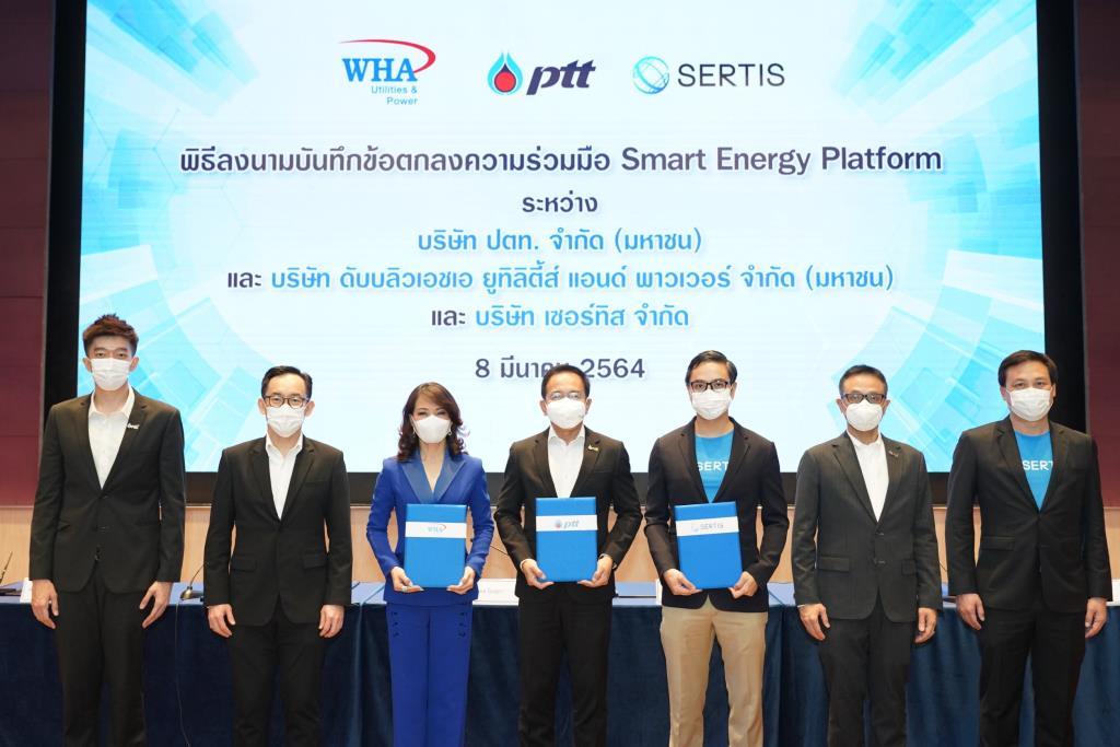 ปตท.ผนึกWHAUP-SERTIS พัฒนาSmart Energy Platform