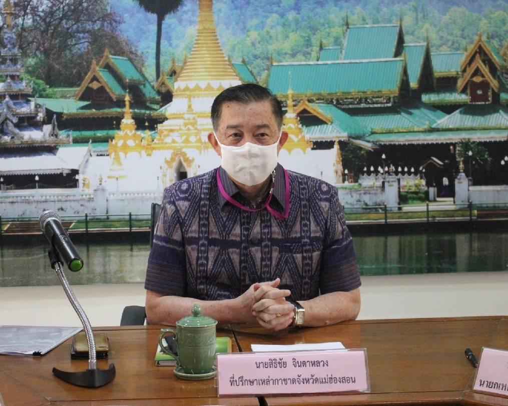 ฝุ่นควันวิฤติหนักเมืองสามหมอก-ผู้ว่าฯสั่งเข้มคลายสถานการณ์ประกาศตั้งค่าหัวล่ามือเผาป่า