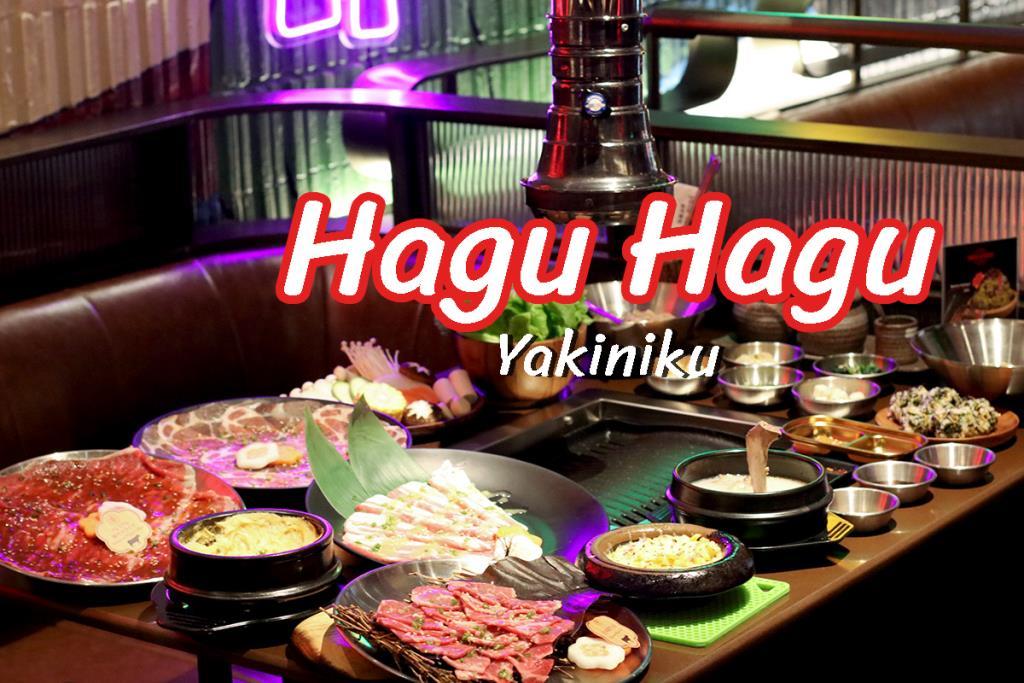 """""""Hagu Hagu"""" ปิ้งย่างสไตล์ญี่ปุ่นแบบพรีเมี่ยม ทีเด็ดน้ำจิ้ม 8 สไตล์"""