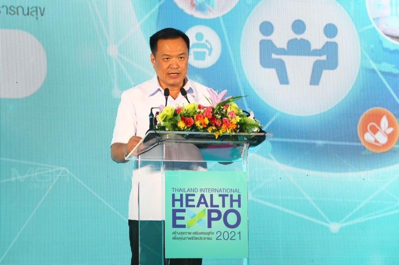 """4 หน่วยงาน จับมือกระตุ้นเศรษฐกิจสุขภาพประเทศ จัดงาน """"Thailand International Health Expo 2021"""""""
