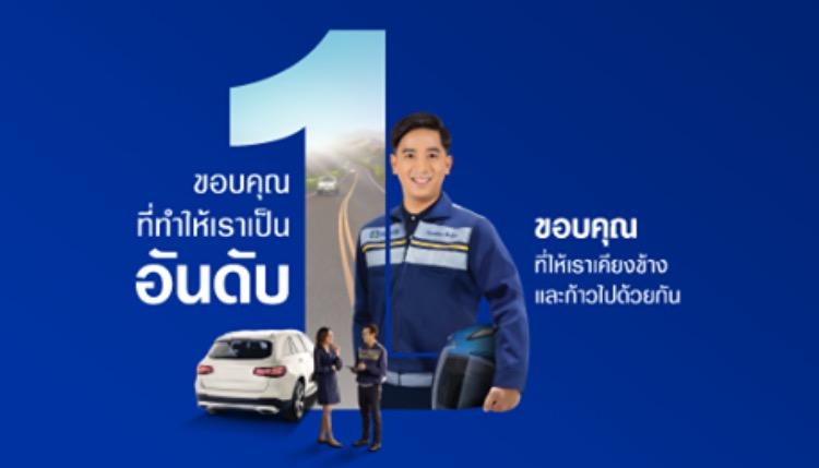 วิริยะโชว์เบี้ย 3.8 หมื่นล้าน ลุยรักษาลูกค้ารถยนต์-ขยายสุขภาพ
