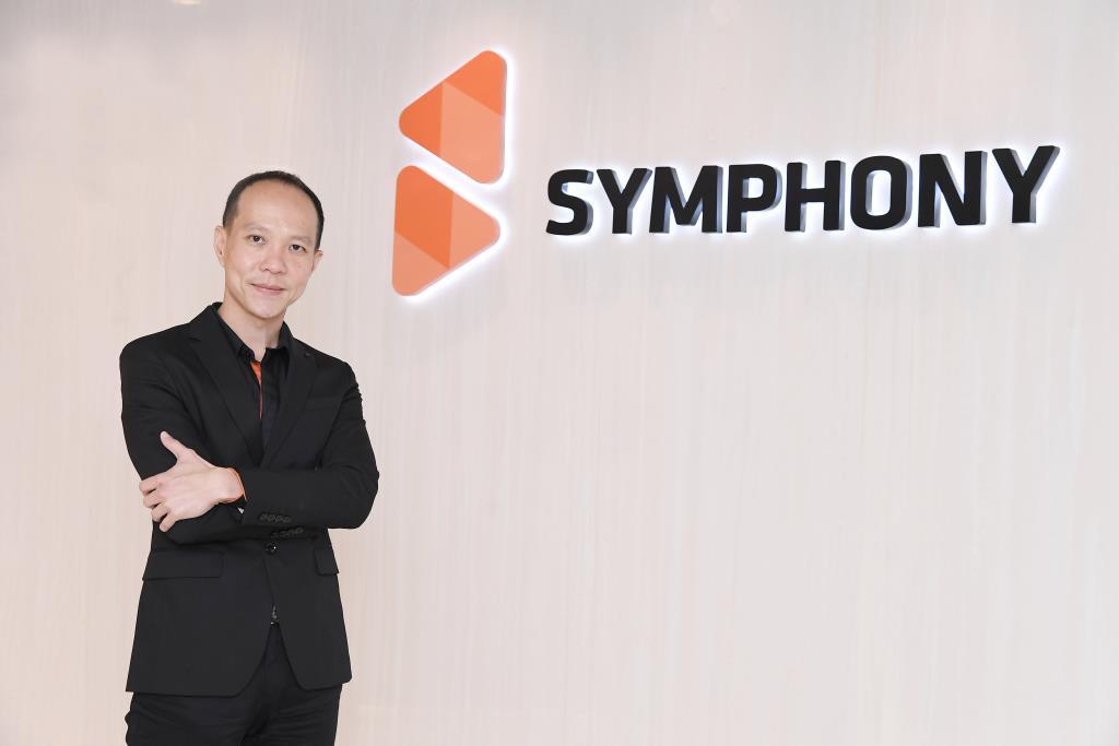 ซิมโฟนี่ เร่งขยายโซลูชันe-Services องค์กรทรานฟอร์มด้วยดิจิทัล