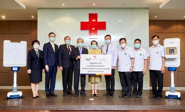 กลุ่มธุรกิจ TCP มอบเครื่องเอกซเรย์พัฒนาโดยนักวิจัย สวทช. แก่สภากาชาดไทย เพื่อส่งต่อ 3 โรงพยาบาลสนามช่วยวินิจฉัยผู้ป่วยโควิด-19