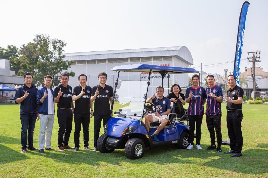 ยามาฮ่าหนุนบุรีรัมย์ ยูไนเต็ด มอบ Ambulance Golf Car จำนวน 2 คัน มูลค่า 959,000 บาท