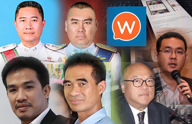 """พบเงินบ่อน """"หลงจู๊-เสี่ยโป้""""ถูกยักย้ายถ่ายโอน เฉพาะพื้นที่ชลบุรี-ระยอง ก็มีตำรวจเอี่ยวถึง 253 นาย **รู้จักตัวตน""""อิสริยะ""""คนไอที ที่พา Wongnaiพัง !!  **เจ้าสัว""""คีรี"""" วิ่งสู้ฟัด รถไฟสายสีล้ม เพราะได้แบ็กดี?"""