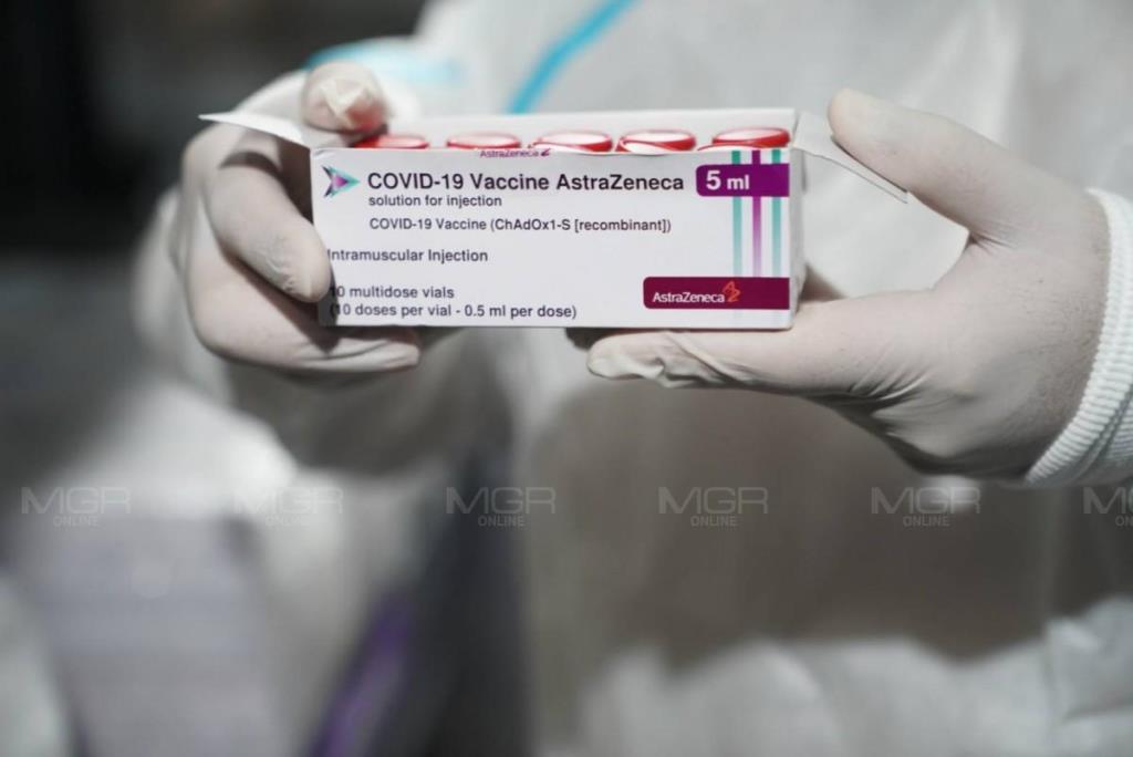 """'""""หมอยง"""" แนะต้องสอบสวนการแข็งตัวในหลอดเลือดดำเกี่ยวข้องการฉีด""""วัคซีนแอสตร้าเซนเนก้า"""" หรือไม่"""