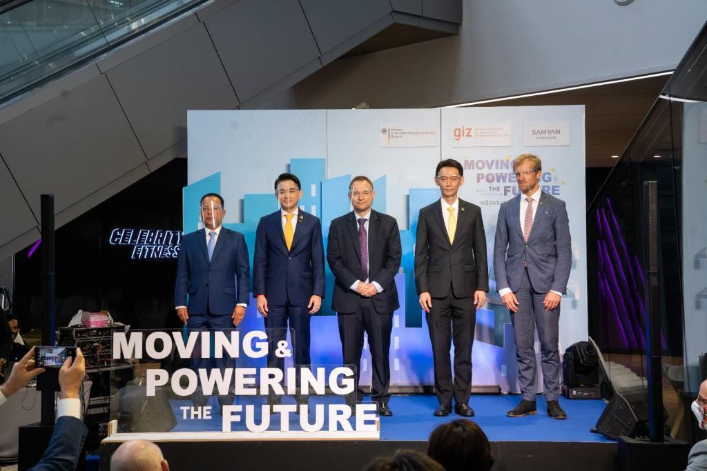 ไทยจับมือเยอรมนี เปลี่ยนผ่านพลังงาน ขับเคลื่อนอนาคตที่ยั่งยืน