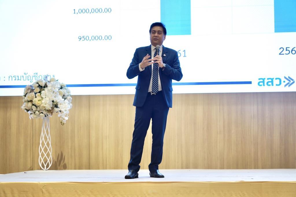 สสว. เร่งเผยแพร่มาตรการจัดซื้อจัดจ้างภาครัฐ เพื่อเอสเอ็มอีเข้าถึงตลาด 1.3 ล้านล้านบาท