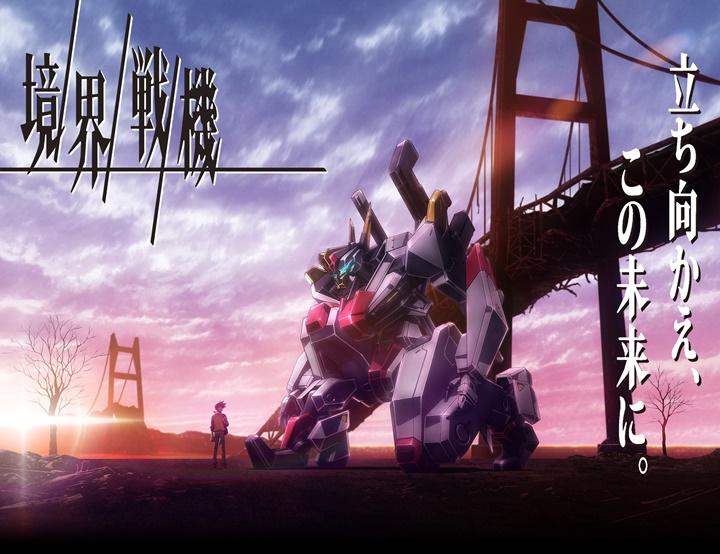 """สตูดิโอกันดั้มเปิดตัวอนิเมะหุ่นยนต์เรื่องใหม่ """"Kyoukai Senki"""""""