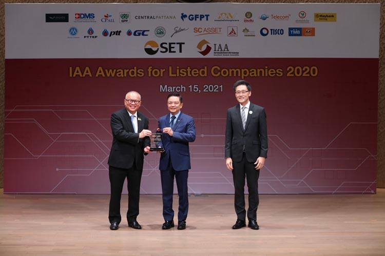GC รับรางวัล CEO, CFO และ IR ยอดเยี่ยม จากเวที IAA Awards for Listed Companies 2020