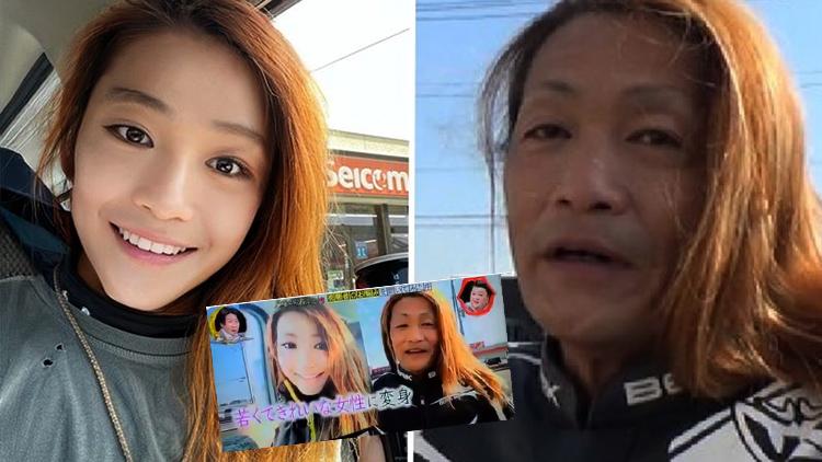รายการทีวีญี่ปุ่นบุกพิสูจน์สาวบิ๊กไบค์ลึกลับคนสวย กลับเจอลุงวัย 50 แทน(ชมคลิป)
